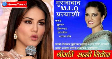 sunny leone election poster
