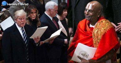 hindu priest in donal trump swearing