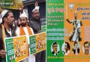 मुस्लिमों की मांग – पीएम मोदी योगी आदित्यनाथ को बनाएं सीएम कैंडिडेट, हम सब देंगे बीजेपी का साथ!