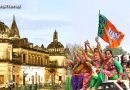 अगर, उत्तर प्रदेश में बीजेपी की सरकार बनी तो एक साल में बन जाएगा राम मंदिर! जानें कैसे!