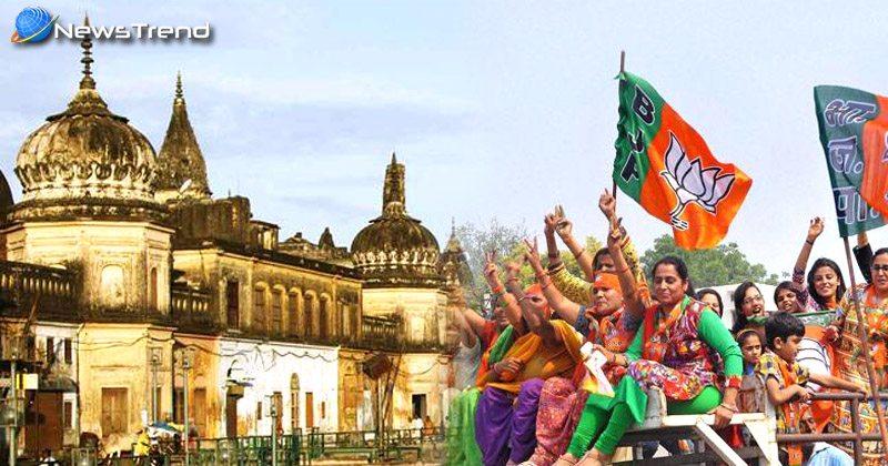 Photo of अगर, उत्तर प्रदेश में बीजेपी की सरकार बनी तो एक साल में बन जाएगा राम मंदिर! जानें कैसे!