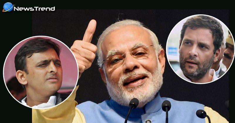 Photo of विधानसभा 2017:  सर्वे – यूपी में खिलेगा 'कमल', राहुल-अखिलेश की जोड़ी नहीं दिखा पाएगी कमाल!