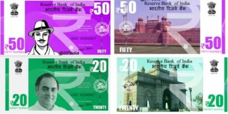 Bhagat singh on new currency