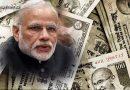 मोदी सरकार जारी करेगी 100 रुपये के नए नोट! कहीं फिर न हो जाए नोटबंदी! जानिए…