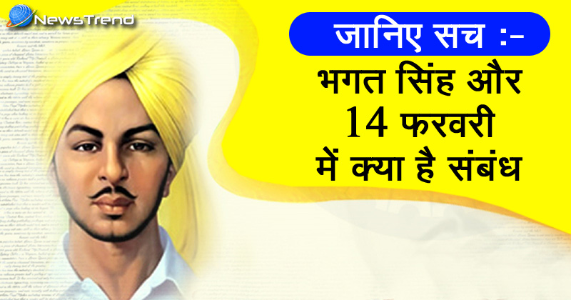 Bhagat singh and valentine day