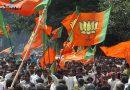 ओडिशा पंचायत चुनाव के पहले चरण में बीजेपी ने दिया सत्ताधारी बीजेडी को बड़ा झटका!
