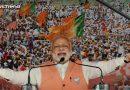 विधानसभा 2017 – उत्तर प्रदेश में भाजपा की लहर नहीं, सुनामी है, बनेगी पूर्ण बहुमत की सरकार!