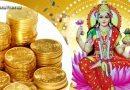 इस तरह हर पूर्णिमा पर अपने घर बुलाएँ माँ लक्ष्मी को, कभी नहीं होगी धन की कमी!