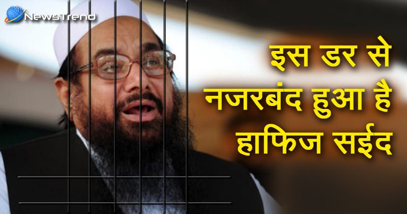 hafiz saeed house arrest fake