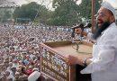 वायरल वीडियो – BSP के मुस्लिम प्रत्याशी को डर! कहा – RSS और BJP बंद करा देंगे हमारे नमाज और अजान!