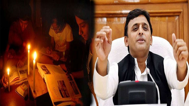 Electricity issue in Uttar Pradesh