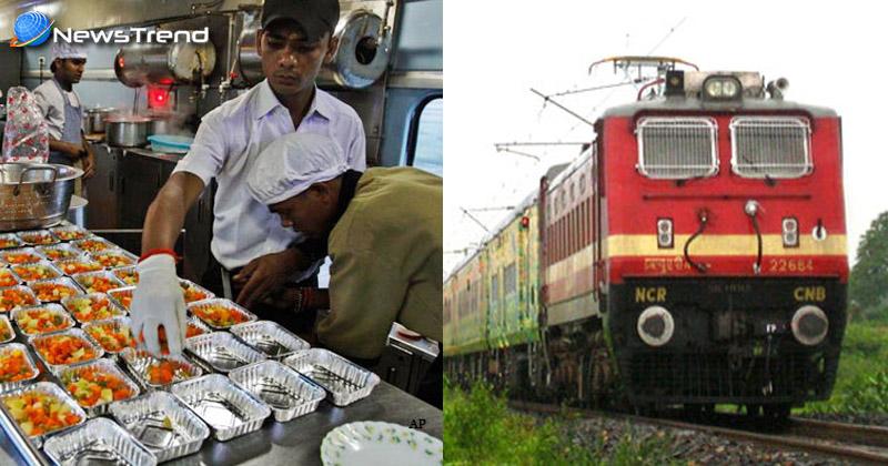 Photo of भारतीय रेल की नई कैटरिंग नीति के तहत अब 7 रूपये में चाय और 50 रूपये में मिलेगा खाना!