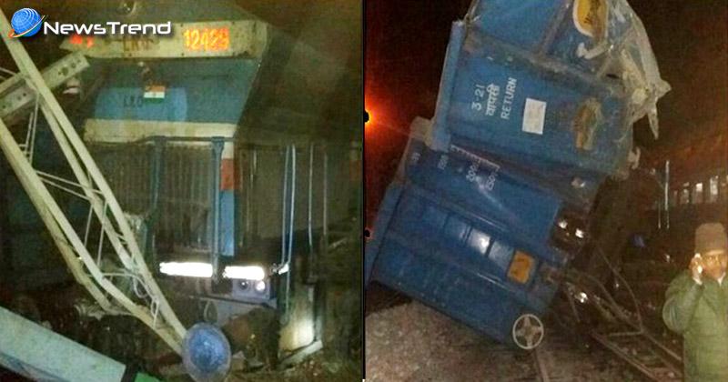 Photo of यूपी में फिर रेल हादसा, टूंडला स्टेशन पर मालगाड़ी से टकराई कालिंदी एक्सप्रेस!