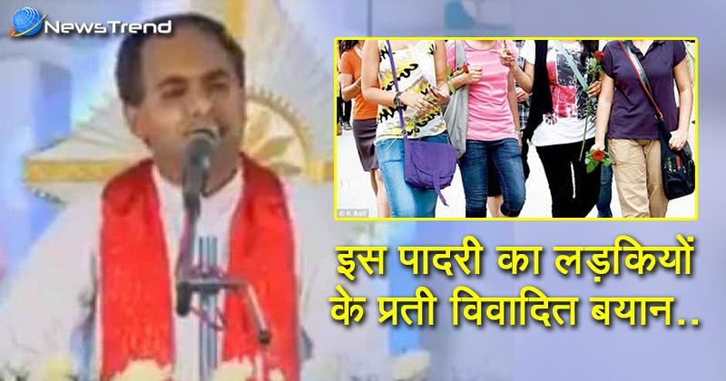 Photo of जींस, टी-शर्ट पहनने वाली महिलाओं को समुद्र में फेंक दो: केरल के प्रीस्ट!