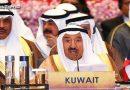 अमेरिका के बाद कुवैत ने भी मुसलमानों पर लगाई पाबन्दी, पाकिस्तान समेत 5 देशों को नहीं देगा वीजा!