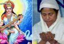 बंगाल में स्कूलों में सरस्वती पूजा बंद,नबी दिवस मनाना अनिवार्य किया!