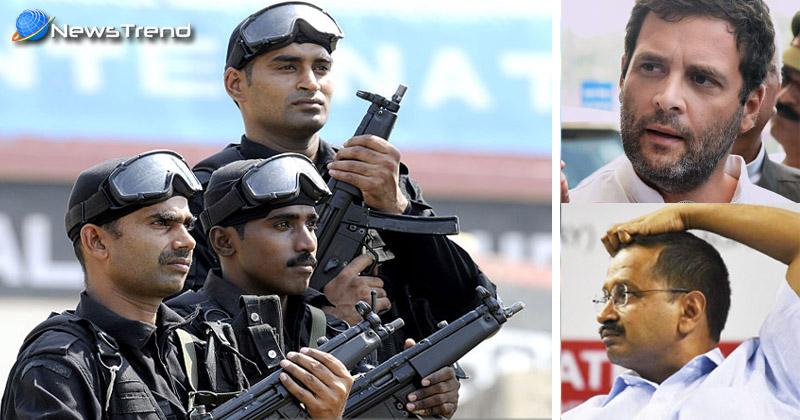 Photo of सुरक्षा बलों के तीन कमांडो के एक फैसले ने उड़ाई केजरीवाल और राहुल गांधी की नींद!