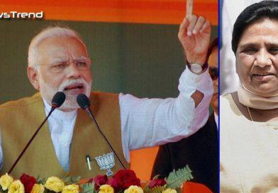 पीएम नरेंद्र मोदी के निशाने पर मायावती, कहा – BSP हो गई है 'बहनजी संपत्ति पार्टी'