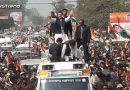 राहुल गांधी के रोड शो में लहराए भाजपा के झंडे! लगे मोदी-मोदी के नारे – देखें वीडियो