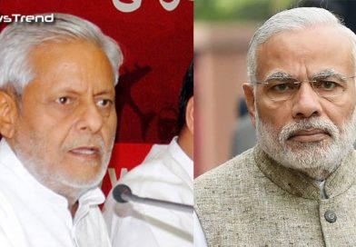 इस सपा नेता के बिगड़े बोल, पीएम मोदी को कहा आतंकवादी!
