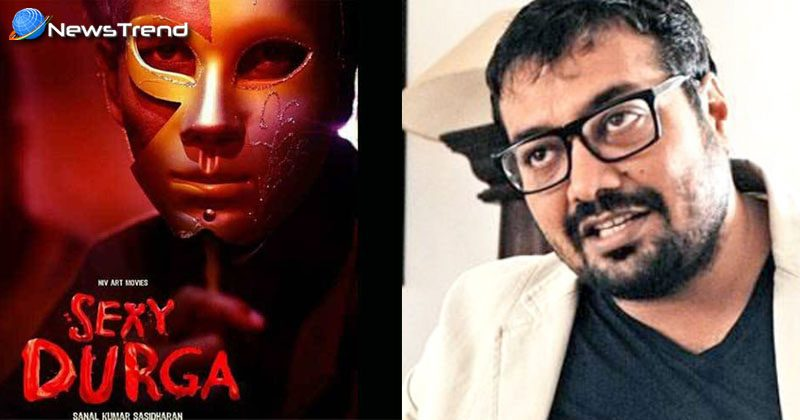 Anuraag kashyap twitts sexy durga