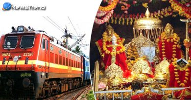 gift from indian railway to maa vaishon yatri