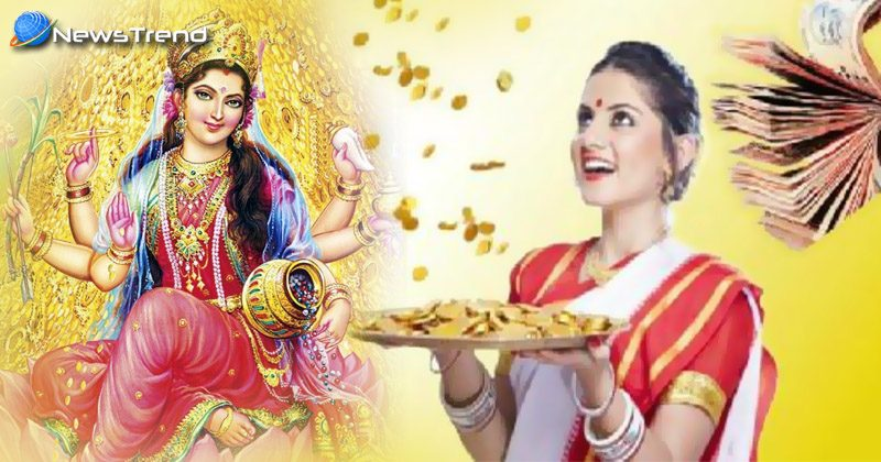 आज इस तरह से करें माँ लक्ष्मी की पूजा प्रसन्न होकर देंगी धन-दौतल का वरदान