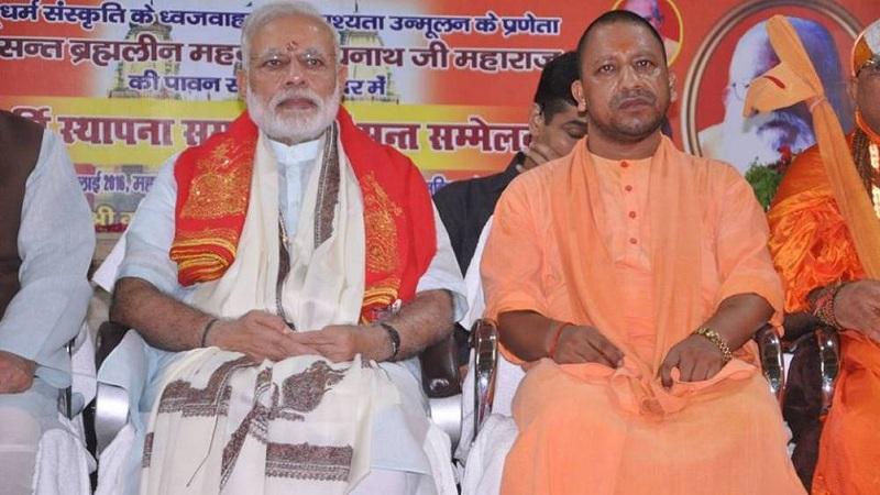 Yogi adityanath swear as CM