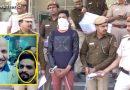 आप नेता नजीब निकला लूटपाट करने वाले गिरोह का सदस्य, दिल्ली में 20 से अधिक लूट का खुलासा