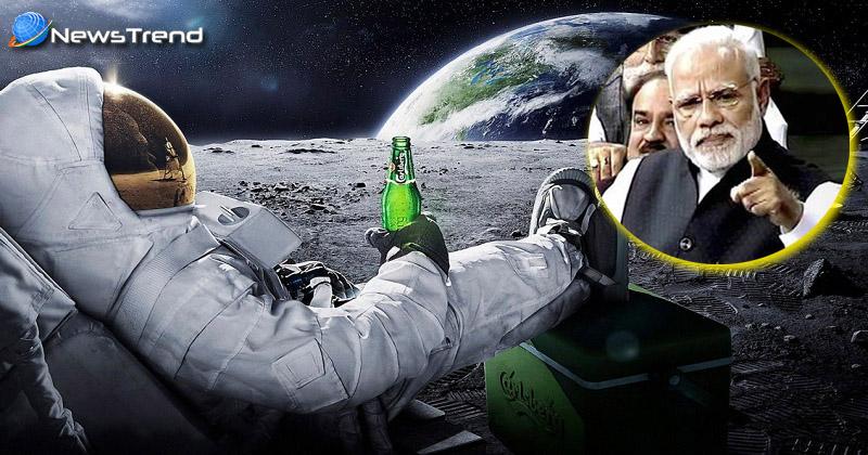 Photo of सांसद ने पीएम मोदी से पूछा – भारत कब बनाएगा चांद पर बीयर? जानें क्या था पीएम का जवाब!