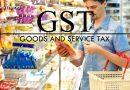 जल्द लागू हो रहा है GST! जानिए, क्या होगा सस्ता और क्या हो जाएगा मंहगा!