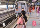 दिल्ली मेट्रो में सफर करने वाले यात्री कृपया ध्यान दें, ये पोस्ट आप के लिए ही है