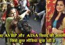 रामजस विवाद की हीरो को कुछ मीडिया ने बना दिया विलेन, दीक्षा ने दिया जवाब- आत्मरक्षा गुंडागर्दी है तो हाँ मैं गुंडा हूँ!