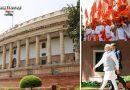 इतिहास में पहली बार संसद में मनेगा हिंदू नववर्ष का उत्सव, पीएम मोदी भी रहेंगे मौजूद!