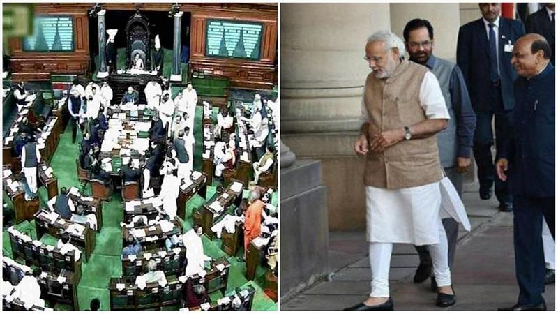 PM Modi welcome in rajya sabha