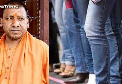 योगी राज में नहीं चलेगा सरकारी दफ्तरों में जींस टी-शर्ट, डीएम भी हुए सख्त!