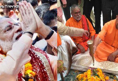 नवरात्रि : 'पीएम मोदी और सीएम योगी' ऐसे करेंगे 9 दिनों तक मां दुर्गा की आराधना!