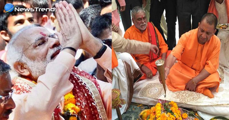 Photo of नवरात्रि : 'पीएम मोदी और सीएम योगी' ऐसे करेंगे 9 दिनों तक मां दुर्गा की आराधना!
