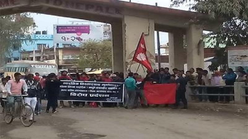 Nepal india border tension