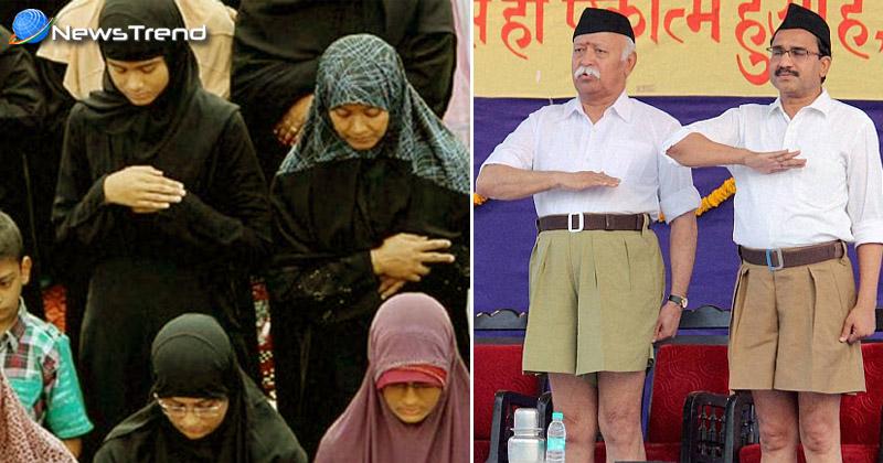 Photo of कट्टरपंथियों के मुंह पर तमाचा – 'तीन तलाक' के खिलाफ RSS का साथ देंगी मुस्लिम महिलाएं!