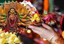 नवरात्रि में करें ये काम और घर लायें ये चीजें, मां दुर्गा प्रसन्नता से भर देंगी आपकी झोली!