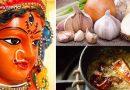 नवरात्रि के समय बरतें ये सावधानी, बचे रहेंगे परेशानियों से और भरी रहेगी आपकी झोली!
