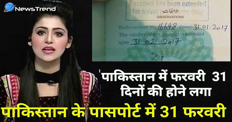 Photo of पाकिस्तान सरकार की इस गलती का उनकी ही मीडिया जमकर उड़ा रही है मज़ाक…. देखें वीडियो!