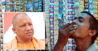 योगी का धमाका : सरकारी बाबू नहीं खा पाएंगे पान, गुटखा, तम्बाकू! पॉलीथीन पर लगा 'बैन'!