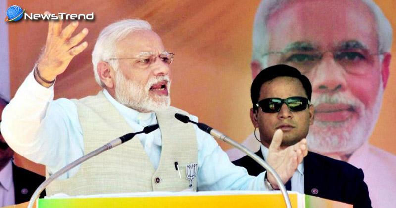 PM Modi next Notbandi