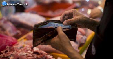 अगर आपका पर्स भी रहता है हमेशा खाली तो अपनाएं ये आसान उपाय, हमेशा पैसों से भरा रहेगा आपका पर्स!