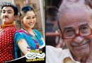 नहीं रहे उल्टा चश्मा पहनने वाले कलमकार तारक मेहता, प्रधानमंत्री ने जताया शोक!