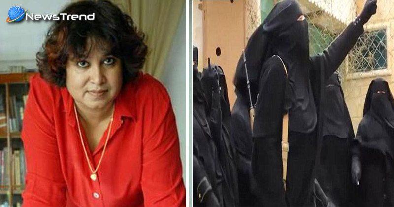 पुरुष आतंकियों को 72 वर्जिन हूरें, तो इस हिसाब से महिला आतंकियों को…?' – तसलीमा नसरीन