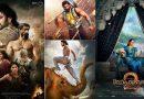 रोते हुए निकलेंगे सिनेमाघरों से जब जानेंगे कि क्यों मारा था कटप्पा ने बाहुबली को!