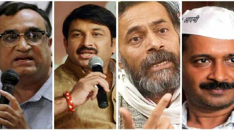 Results of Delhi MCD elections